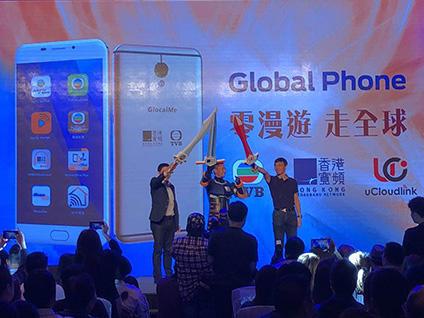uCloudlink helps HKBN create the Global Phone, promote the Global No-Roaming Times