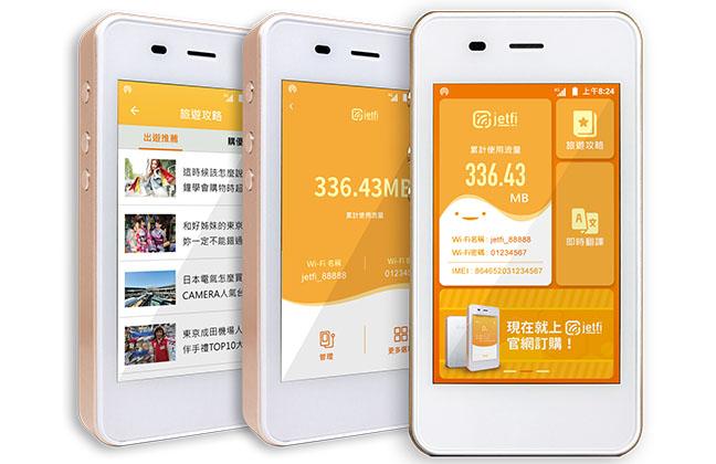 Jetfi: Leading Wi-Fi Rental Company in Taiwan